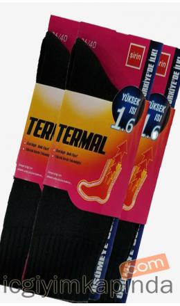 Bayan Termal Çorap